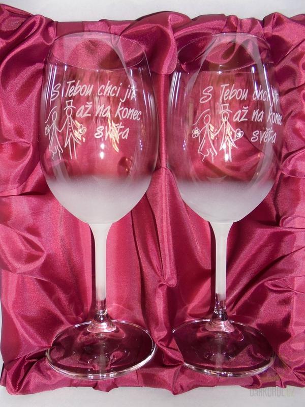 """Hlavní kategorie - Svatební pískované sklenice na víno - """"S tebou chci jít až..."""" 0,3l"""