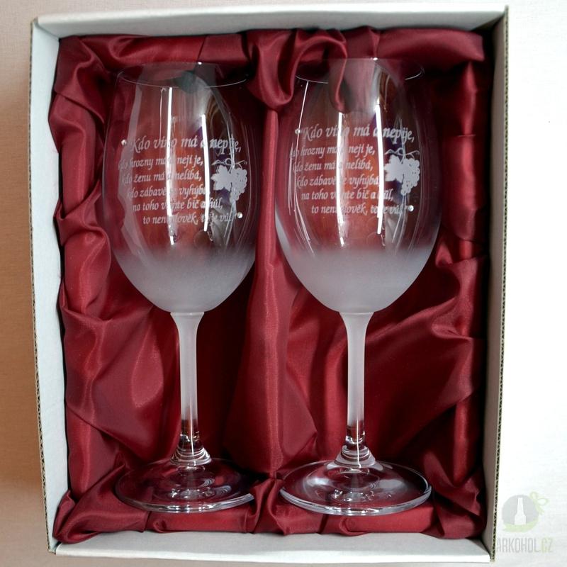 """Hlavní kategorie - Sklenice pískované na víno dvě 0,3l """"Kdo víno má.."""""""