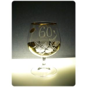 Číše výroční ručně rytá -60let zlatá