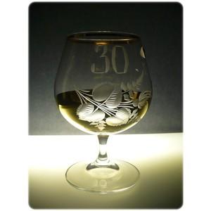 Číše výroční Ručně rytá -30let zlatá