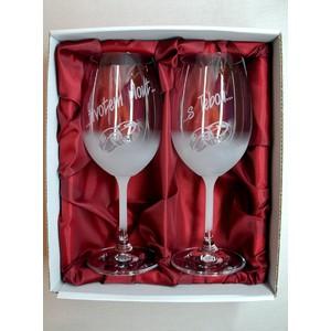 """Svatební pískované sklenice na víno - """" Životem plout..."""" 0,3l"""
