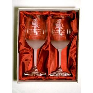 Sklenice pískované na víno  dvě Číše promoce 0,2l