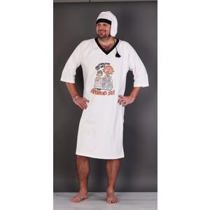 Noční košile bílá s čepičkou- Probuď se