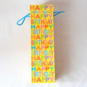 Dóza plechová na alkohol-Happy Birthday